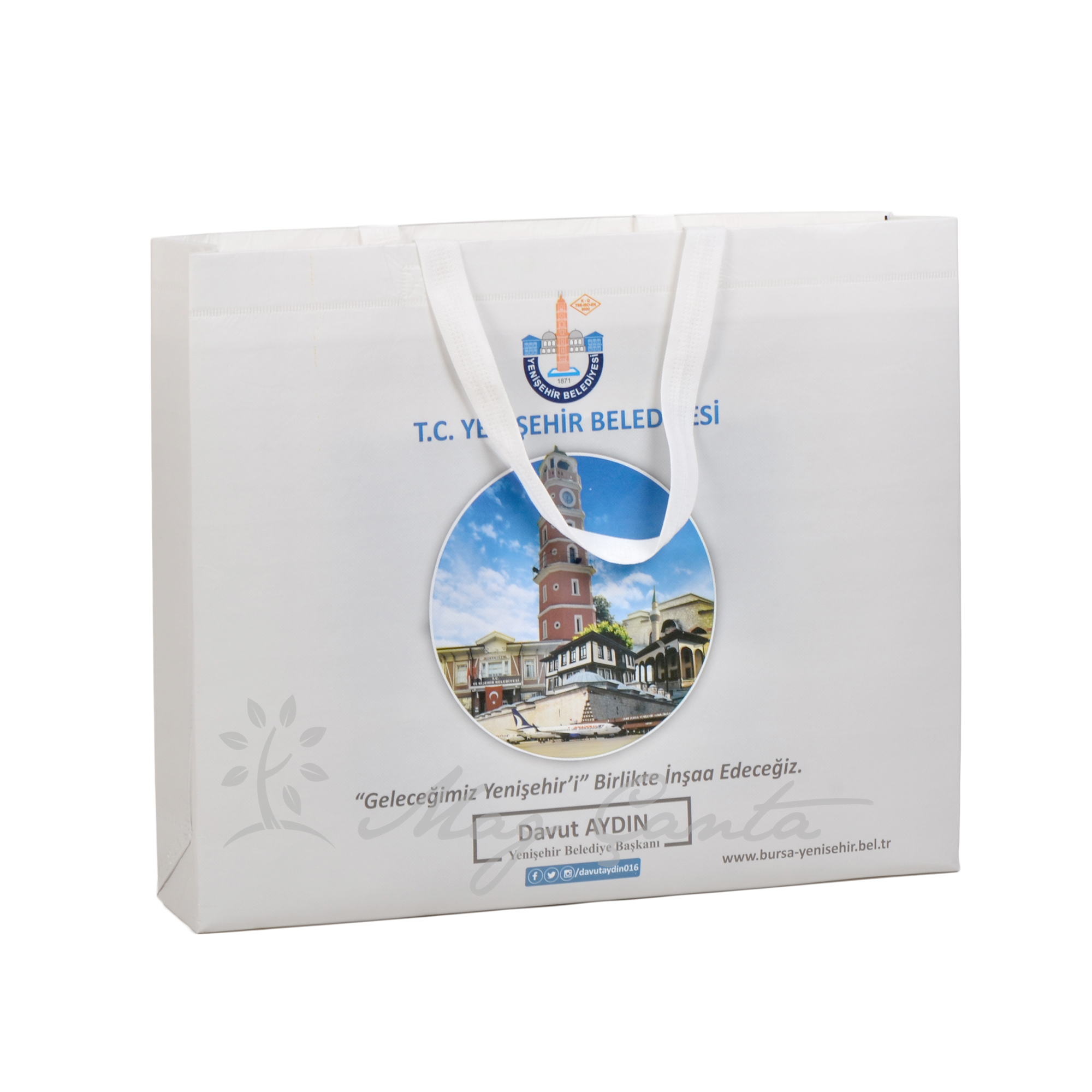 Promotional Cloth Bag